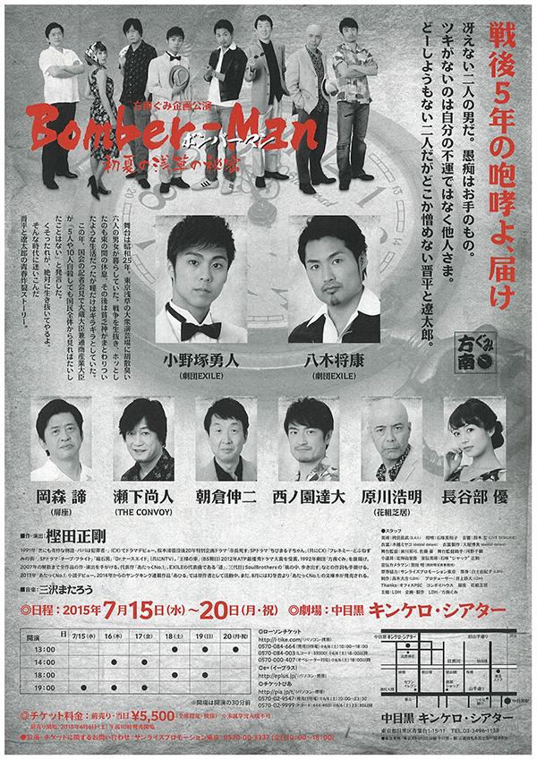 2015_7_ura