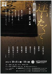 2016_10_2